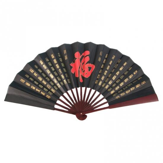 Chinese waaier zwart deluxe